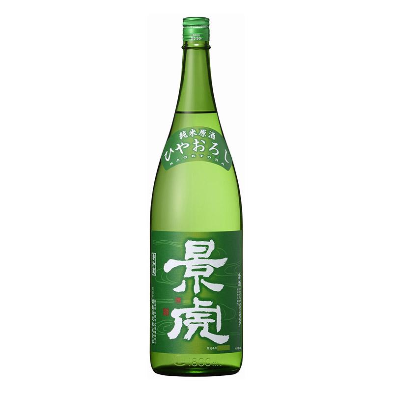 【2019年9月18日発売】越乃景虎 ひやおろし 純米生詰原酒