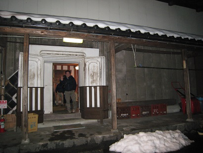 宮尾酒造 土蔵入口