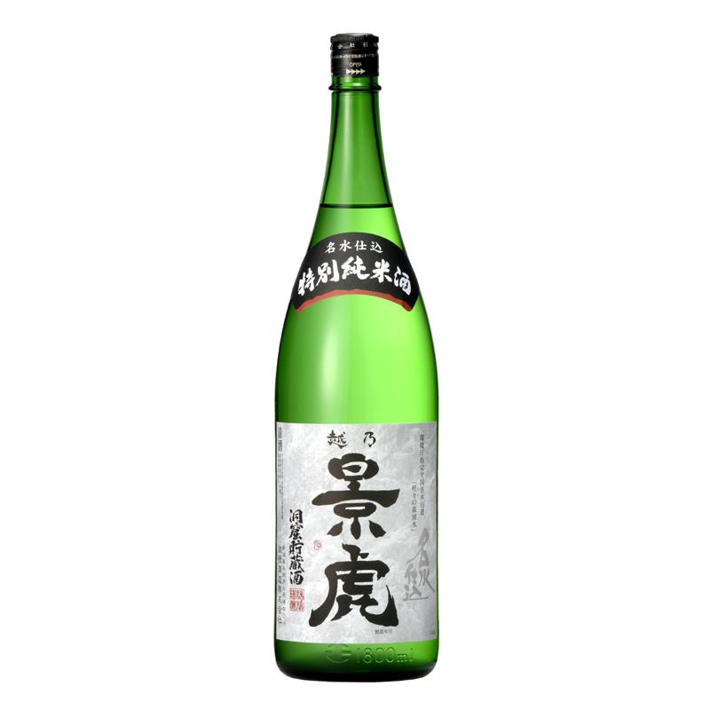 【2021年10月下旬発売】越乃景虎 名水仕込 洞窟貯蔵 特別純米酒