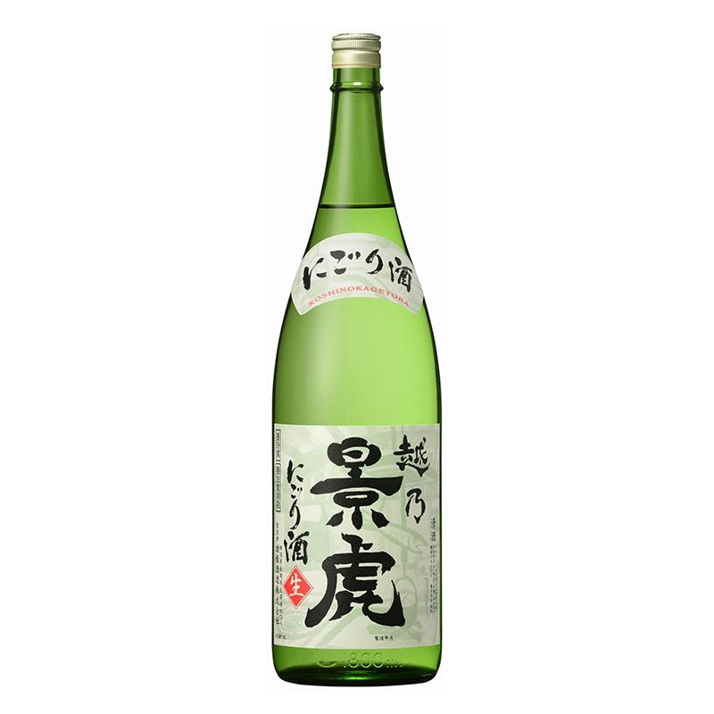 【2020年11月下旬発売】越乃景虎 にごり酒 活性生原酒