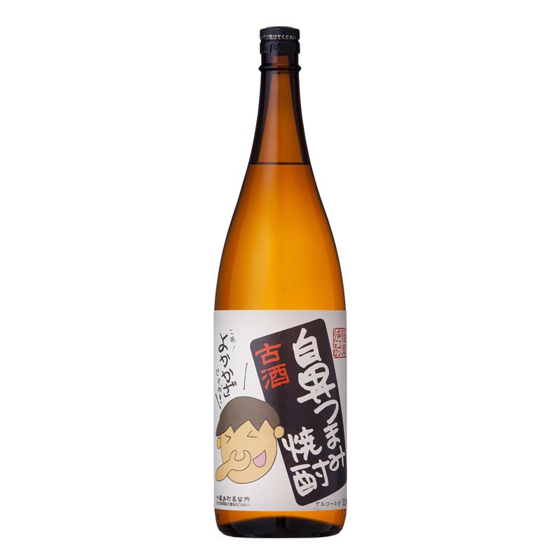 【2019年9月15日発売】鼻つまみ焼酎