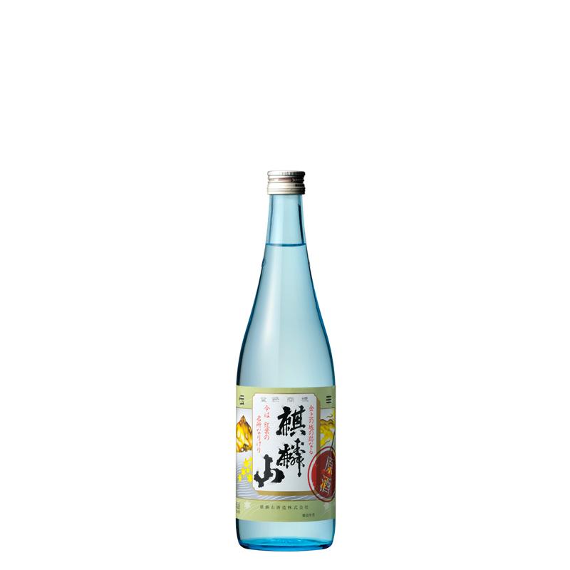 【2019年11月11日発売】麒麟山 伝辛原酒