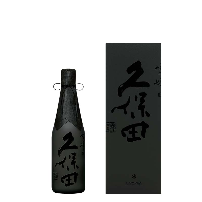 久保田 雪峰(せっぽう)純米大吟醸