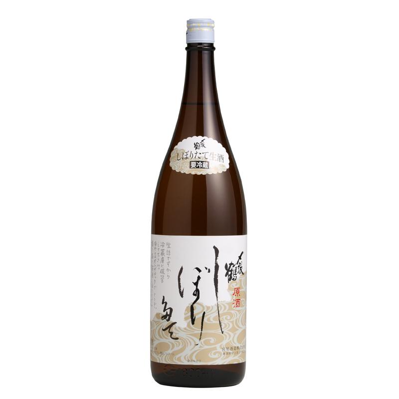 【2019年11月9日入荷】〆張鶴 しぼりたて原酒