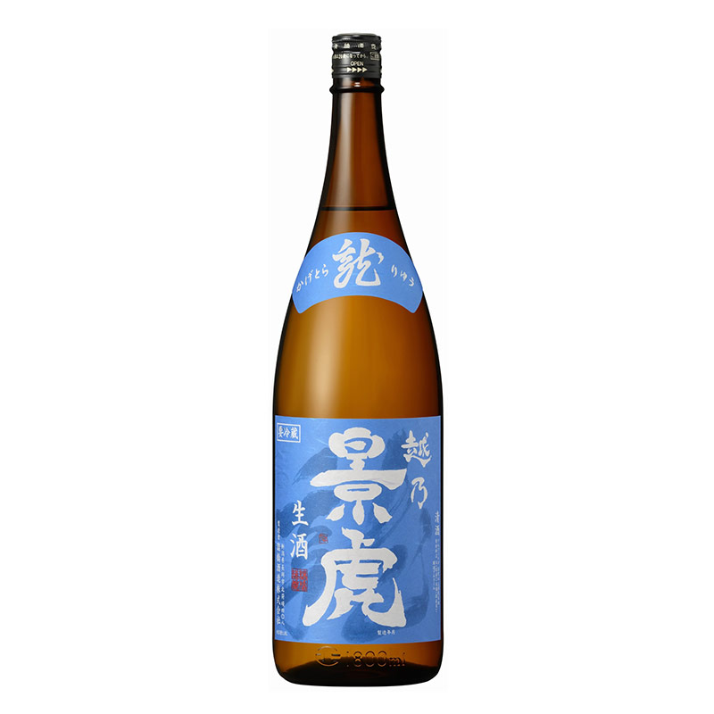 【2020年1月中旬発売】越乃景虎 龍 生酒