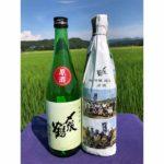 【2019年8月22日発売】〆張鶴 純米吟醸 越淡麗 原酒