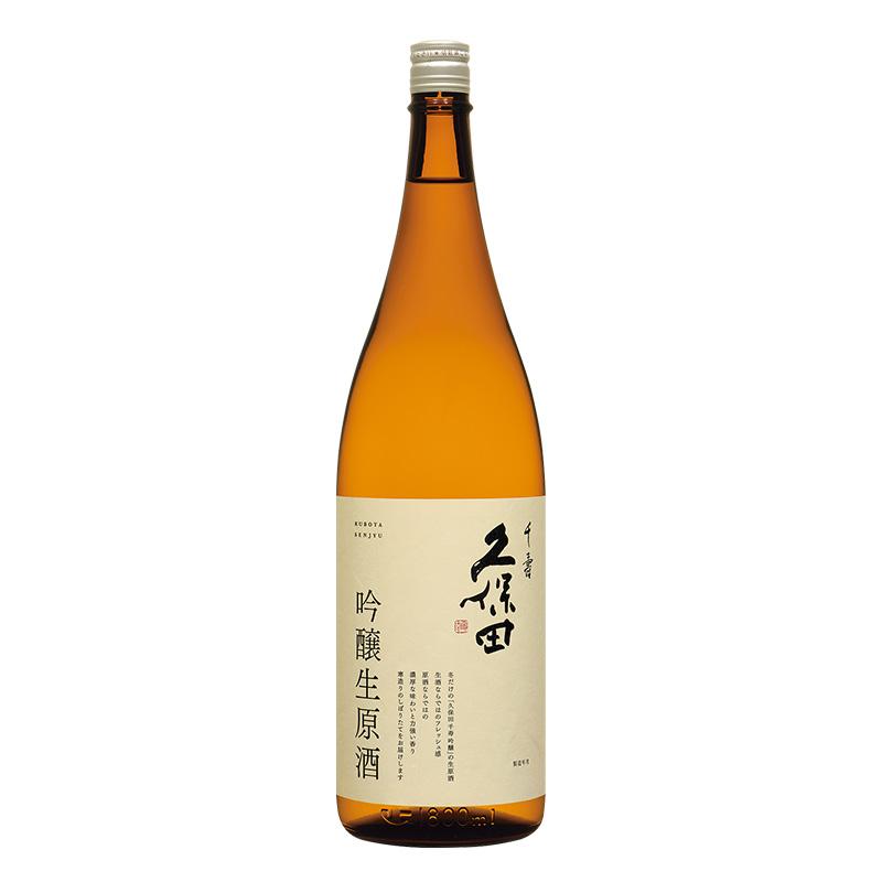 【2020年1月21日発売】久保田 千寿 吟醸生原酒(久保田 生原酒)