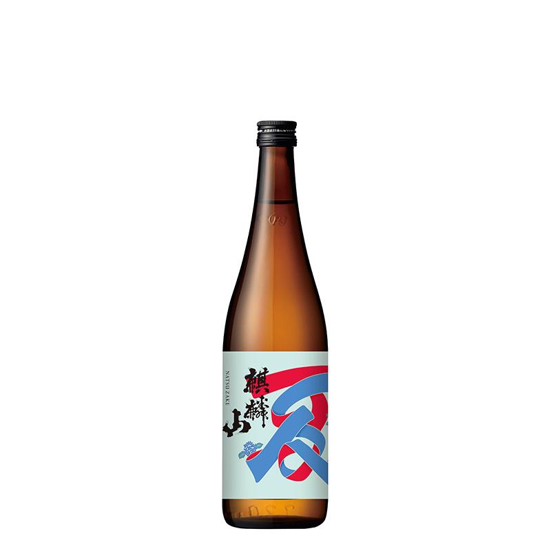 【2020年5月20日発売】麒麟山 夏酒(吟醸)