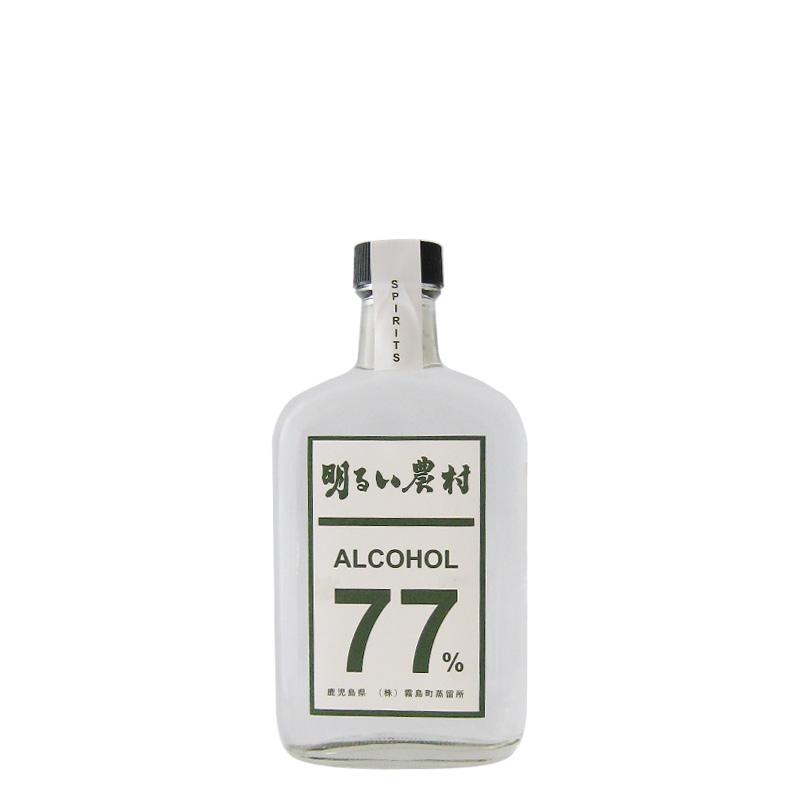 【コロナに負けるな!】明るい農村 ALCOHOL 77
