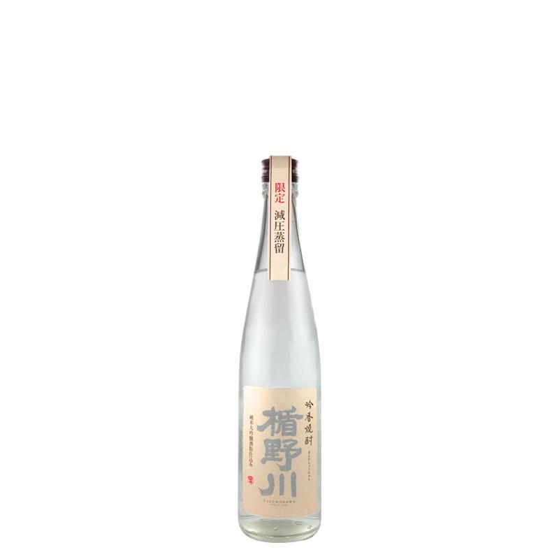 【2020年5月28日発売】楯野川 吟香焼酎