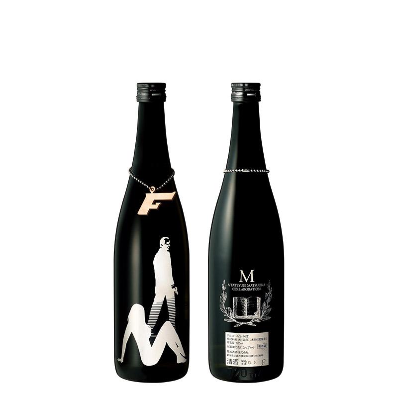 【2020年6月2日発売】M 雫生酒