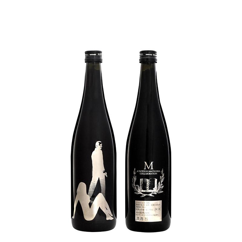 【2020年6月2日発売】M 生酒